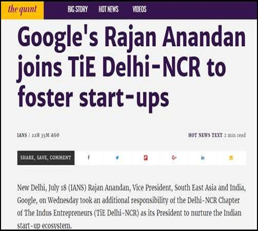 Google's-Rajan-Anandan-joins-TiE-Delhi-NCR-to-foster-start-ups