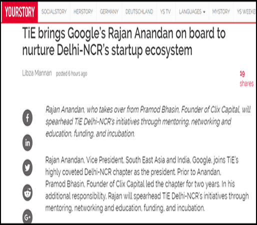 TiE-brings-Google's-Rajan-Anandan-on-board-to-nurture-Delhi-NCR's-Startup-ecosystem